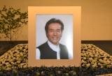 加藤剛さん、お別れの会しめやかに