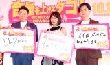渋谷にサプライズ登場した(左から)阿部サダヲ、吉岡里帆、千葉雄大(C)ORICON NewS inc.