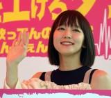 映画『音量を上げろタコ!なに歌ってんのか全然わかんねぇんだよ!!』の起爆イベントに登場した吉岡里帆 (C)ORICON NewS inc.