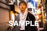 GENERATIONS・佐野玲於1st写真集『さのさん』HMV&BOOKS Online 限定ポストカード