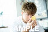 GENERATIONS・佐野玲於1st写真集『さのさん』楽天特典ポストカード