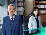 10月17日スタート、『相棒season17』初回拡大スペシャルに柄本明、とよた真帆らがゲスト出演(C)テレビ朝日