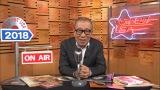 番組初のイベント『小林克也・祝喜寿〜ベストヒットUSA・DJナイト〜』開催決定。番組の名物コーナー「スター・オブ・ザ・ウィーク」を生でお届け(C)BS朝日
