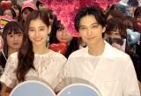 結婚式さながらの演出で観客を魅了した(左から)新木優子、吉沢亮 (C)ORICON NewS inc.