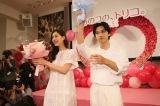 """映画『あのコの、トリコ。』日本中のハートを""""トリコ""""イベントに出席した(左から)新木優子、吉沢亮"""