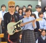 生徒にエレキギターをプレゼントした綾小路翔 (C)ORICON NewS inc.