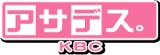 キスマイ宮田、初の情報番組レギュラー