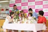 100円ショップ・ダイソーの新キッチン雑貨ブランド『Allure』お披露目PRイベントの模様