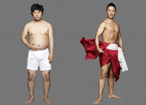 3ヶ月で24.8キロ減量に成功した市川九團次のビフォー(左)・アフター(右)