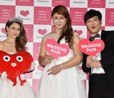 『WID2018-Wedding Park Innovation DAY-』に出席した(左から)ダレノガレ明美、ガリットチュウ (C)ORICON NewS inc.