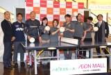 新スポーツ『ヘディス』のチャンピオンシップ日本予選の開催発表会見の模様 (C)ORICON NewS inc.