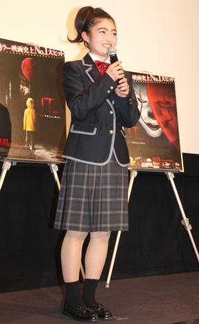 映画『IT/イット それが見えたら、終わり。』の絶叫上映イベントに出席した井上咲楽 (C)ORICON NewS inc.