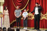 3月24日放送 日本テレビ『エンタの神様』に初登場する完熟フレッシュ (C)日本テレビ