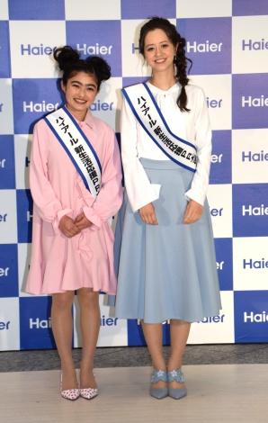 『ハイアール新生活応援PR大使就任イベント』に参加した(左から)井上咲楽、春香クリスティーン
