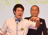 『帰れマンデー・見っけ隊!!』でMCを務めるタカアンドトシ=テレビ朝日の入社式(C)ORICON NewS inc.