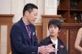 東野幸治(左)の幼少期を演じた荒木飛羽=17日放送『行列のできる法律相談所』より (C)日本テレビ