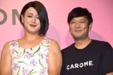アパレルブランド『CAROME.』初コレクションに出席した(左から)福島善成、熊谷岳大  (C)ORICON NewS inc.