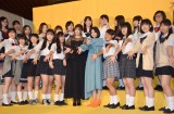 映画『SUNNY(サニー)強い気持ち・強い愛』女子限定制服試写会の模様 (C)ORICON NewS inc.