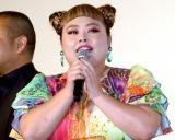映画『SUNNY(サニー)強い気持ち・強い愛』の初日舞台あいさつに出席した渡辺直美 (C)ORICON NewS inc.