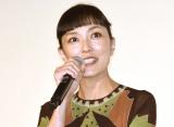 映画『SUNNY(サニー)強い気持ち・強い愛』の初日舞台あいさつに出席した板谷由夏 (C)ORICON NewS inc.