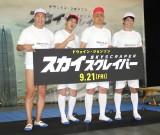 (左から)とにかく明るい安村、ガリットチュウ(熊谷岳大、福島善成)、庄司智春(品川庄司) (C)ORICON NewS inc.