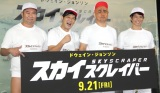映画『スカイスクレイパー』公開直前イベントの模様(C)ORICON NewS inc.