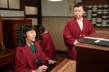 舞台は1938年の大阪。ホテルの電話交換手として働きはじめたヒロインの福ちゃんは、運命の相手、萬平さん(長谷川博己)の電話を取り…(C)NHK