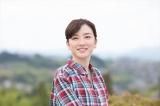 2018年前期連続テレビ小説『半分、青い。』ヒロイン・楡野鈴愛を演じた永野芽郁(C)NHK