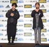 スポーツデポ20周年誕生祭『ADIDAS PLAY BLACK』ウェブCM発表イベントに出席した(左から)SKY-HI、宇野実彩子 (C)ORICON NewS inc.