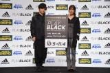 スポーツデポ20周年誕生祭『ADIDAS PLAY BLACK』ウェブCM発表イベントに出席した(左から)SKY-HI、宇野実彩子
