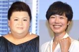 『月曜から夜ふかし』司会のマツコ・デラックス(左)と生出演した有働由美子アナ (C)ORICON NewS inc.