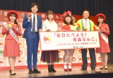 『毎日たべよう! 青森りんごお披露目イベント2018』に登壇した岡崎朋美氏(左から3人め)、渡辺直美(左から4人目) (C)ORICON NewS inc.
