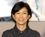 NHK連続ドラマ『主婦カツ!』試写会後会見に登場した鈴木保奈美 (C)ORICON NewS inc.