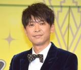 ミュージカル『TOP HAT』製作発表会見に出席した坂本昌行 (C)ORICON NewS inc.