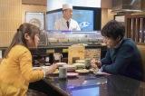 映画『人魚の眠る家』より(左から)川栄李奈と坂口健太郎のデートショットが初解禁(C)2018「人魚の眠る家」 製作委員会