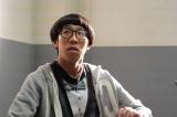 中島健人主演ドラマ『ドロ刑 -警視庁捜査三課-』第1話のSPゲスト・ひょっこりはん (C)日本テレビ