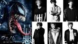 マーベル最新作『ヴェノム』の日本語吹替版主題歌を担当するUVERworld