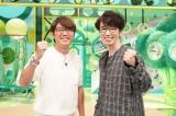 新番組『オータケ・サンタマリアの100まで生きるつもりです』テレビ朝日で10月スタート、さまぁ〜ず・大竹一樹(左)とユースケ・サンタマリア(右)がタッグ(C)テレビ朝日