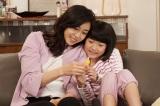 最愛の一人娘が誘拐されてしまう(C)テレビ朝日