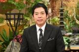 10月2日放送、テレビ東京の特別番組『なぜ、あの歴史は消えたのか?』MCを務める今田耕司(C)テレビ東京