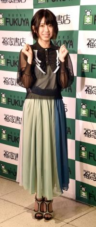 写真集『夢の叶えかた。』お渡し会に出席したAKB48・大西桃香 (C)ORICON NewS inc.