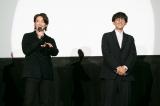 映画『億男』大阪サプライズ舞台挨拶に登場した(左から)佐藤健、高橋一生