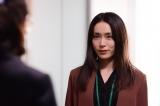 山口紗弥加主演の木曜ドラマF『ブラックスキャンダル』場面カット(C)読売テレビ