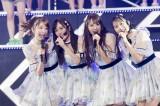 8周年を迎えるNMB48の現役1期生(左から)吉田朱里、山本彩、白間美瑠、川上礼奈(C)NMB48