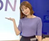 4年ぶりの連ドラ主演作への想いを語った矢作穂香 (C)ORICON NewS inc.