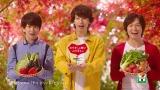 関ジャニ∞(横山裕、大倉忠義、丸山隆平)がセブンイレブン『カラダへの想いこの手から』シリーズ新CMに出演