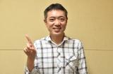 日テレ『1周回って知らない話』の舞台裏をプロデューサーの原司氏にインタビュー (C)ORICON NewS inc.