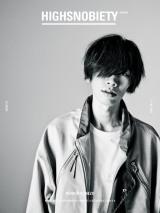 10月18日創刊の『HIGHSNOBIETY JAPAN』表紙に起用された米津玄師