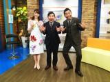 テレビ朝日『お願い!ランキング』内の新企画『転職さん、いらっしゃい!』MCの爆笑問題、アシスタントの新井恵理那(C)テレビ朝日