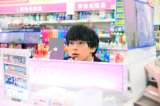 『あのコの、トリコ。』の主演・吉沢亮(C)2018 白石ユキ・小学館/「あのコの、トリコ。」製作委員会